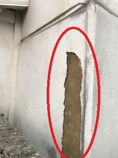 お蔵 漆喰壁 損傷