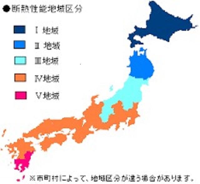 断熱性能地域区分 区分表 C値 Q値