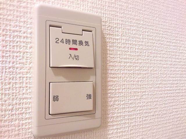 写真AC 24時間換気スイッチ