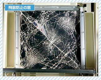 3Mフィルム 窓貼り