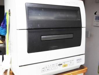 写真AC 食洗器イメージ