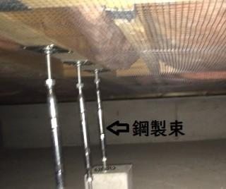 基礎補強 鋼製束