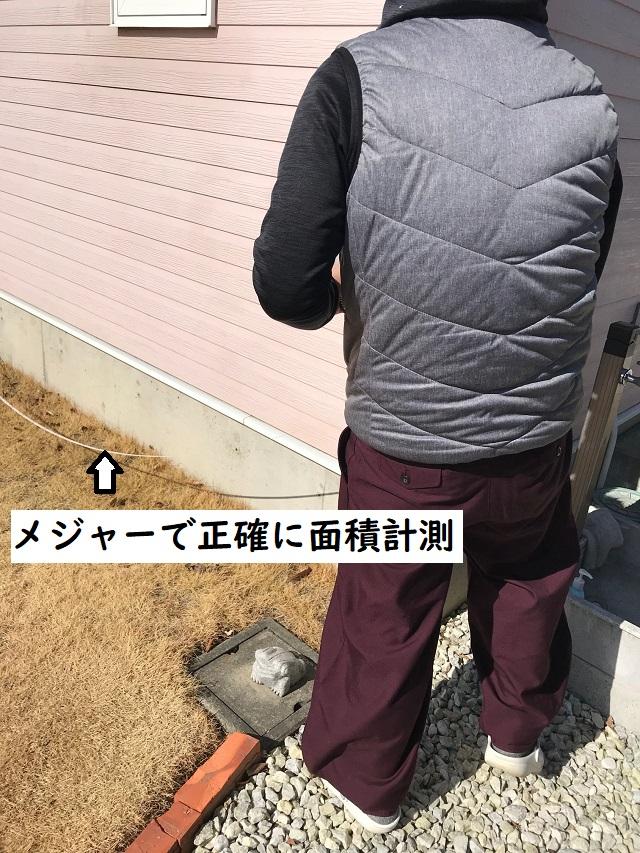 外壁塗装 正確に計測