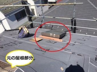 屋根カバー工法 アスファルトルーフィング施工