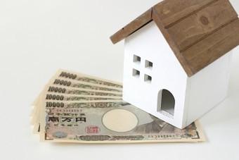 家と紙幣(写真AC)リフォーム 資金