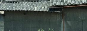 屋根 傾き
