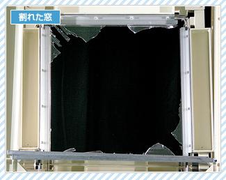 3Mフィルム 窓フィルム