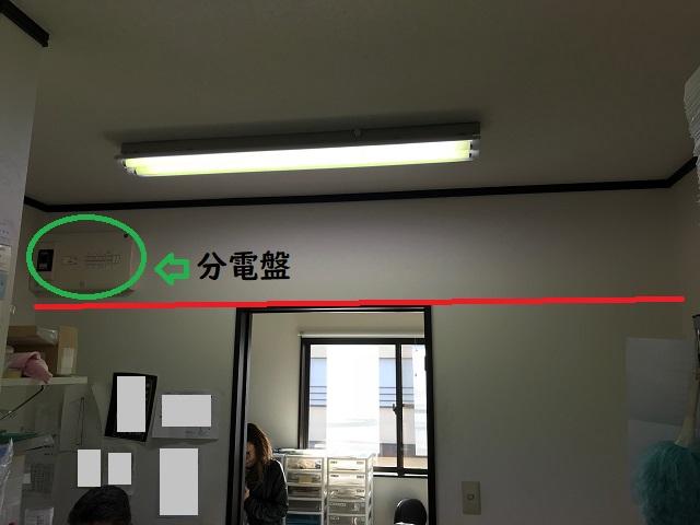 事務所 壁撤去