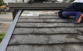 屋根 葺き替え工事1