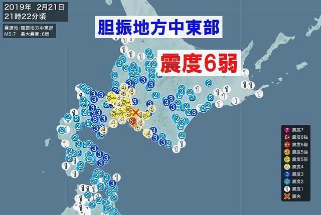 北海道胆振中東部地震 震度情報