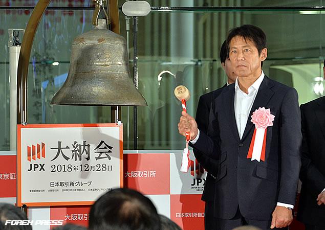 2018年東証大納会 西野監督