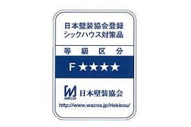 F☆☆☆☆マーク フォースター