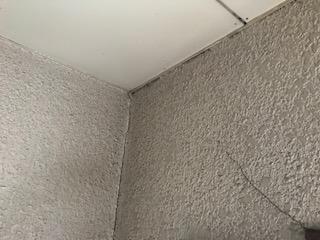 雨漏り 室内ヒビ