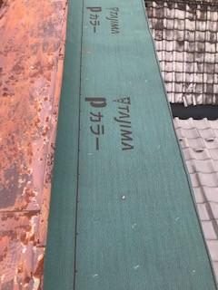 屋根 下葺き材