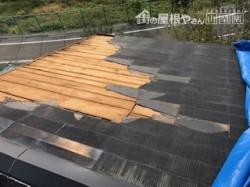 屋根 修理前