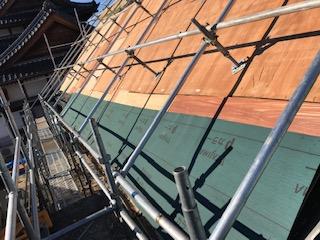 甲府市 再度のカバー工法工事。下葺き材の施工をお伝えします。