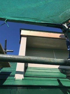 破風板 補修