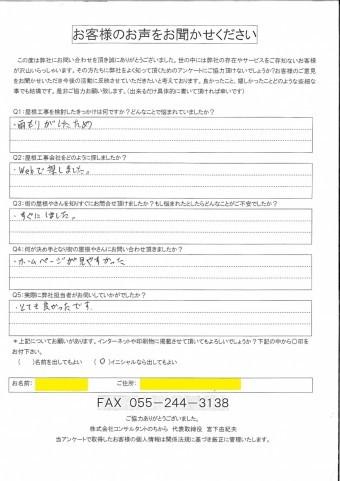 MX-2640FN_20180624_073136_001-columns2