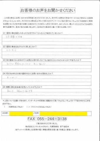 MX-2640FN_20190328_130602_001-columns2