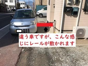 車いす 不便