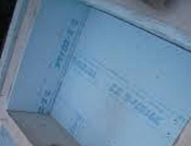 ビーズ法ポリスチレンフォーム 断熱材 基礎 UB周り