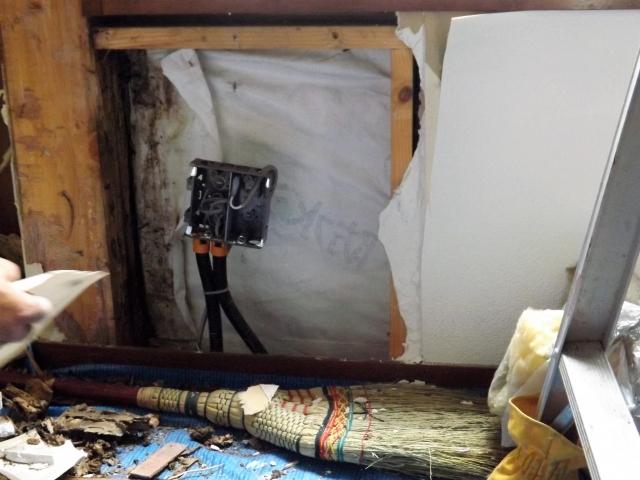 写真AC シロアリ リフォーム 中古住宅