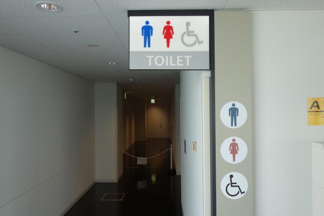 写真AC トイレ